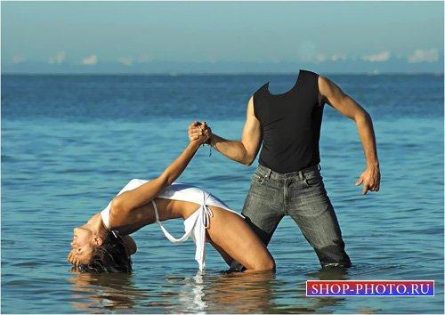 Шаблон мужской - Чувственные танцы с девушкой