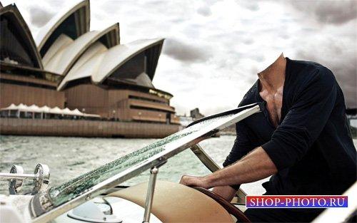 Шаблон для мужчин - Классный отдых в Сидней