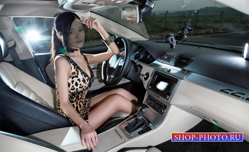Шаблон для фотошопа - Фотосессия в роскошном авто