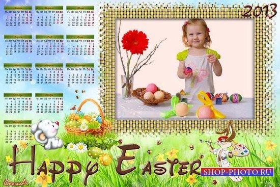 Календарь на 2013 год с мышонком и зайчиком – Happy Easter