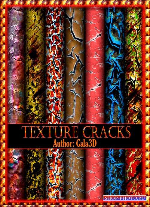 Трещины - текстуры