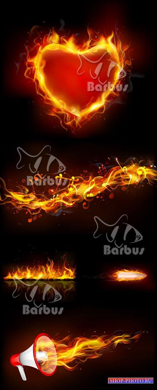 Fire in vector / Огонь в векторе