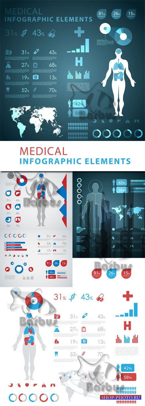 Medical infographic elements / Медицинская инфографика