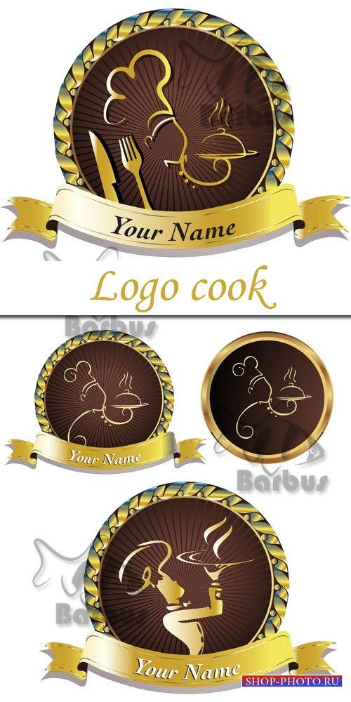 Logo cook / Логотипы с поварами
