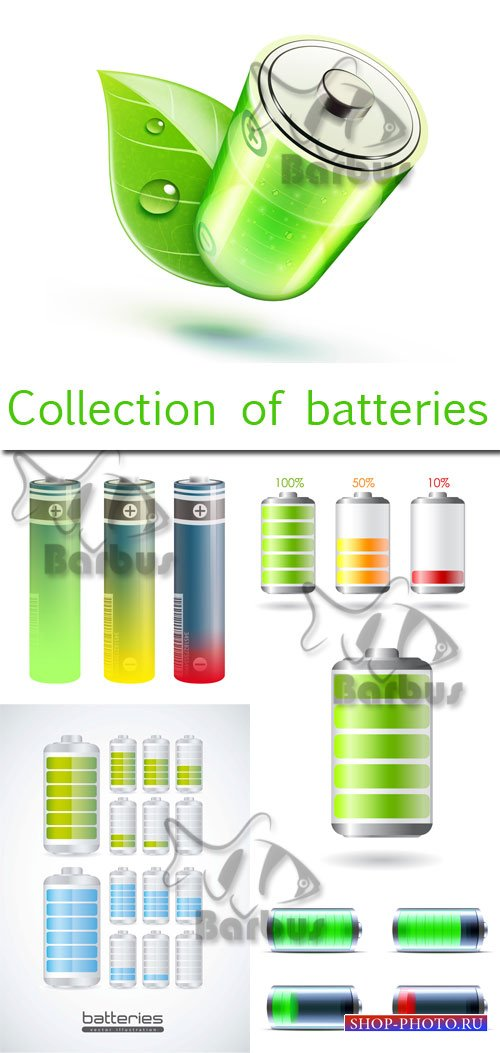Collection of batteries / Набор батареек - Vector stock