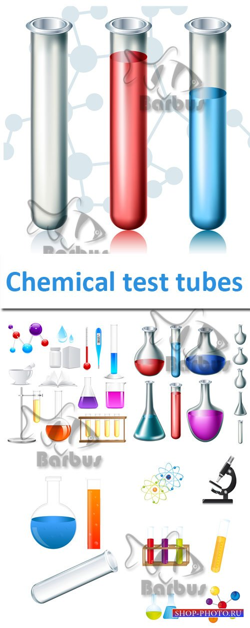 Chemical test tubes / Химические колбы - vector stock