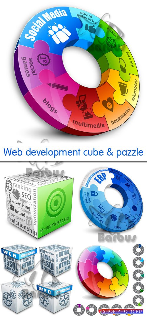 Web development cube and pazzle / Вэб разработка куб и пазл - Vector stock