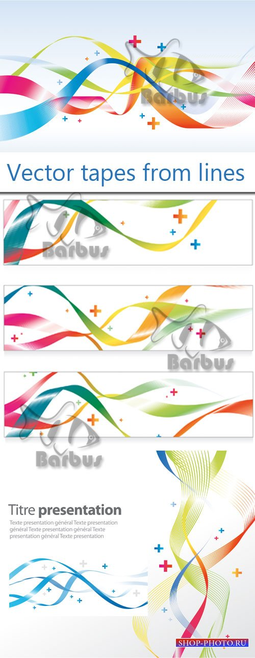 Baner with vector tapes from lines / Банеры с лентами из векторных линий