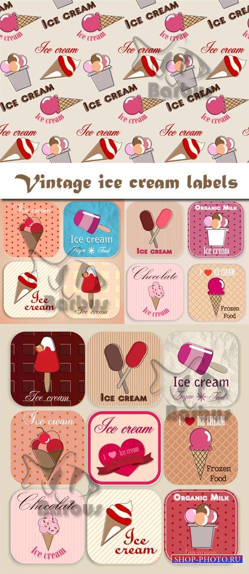 Vintage ice cream labels / Винтажные наклейки для мороженного - Vector stoc ...