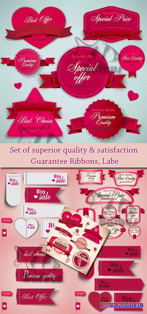 Set of superior quality and satisfaction guarantee ribbons  Label / Набор л ...