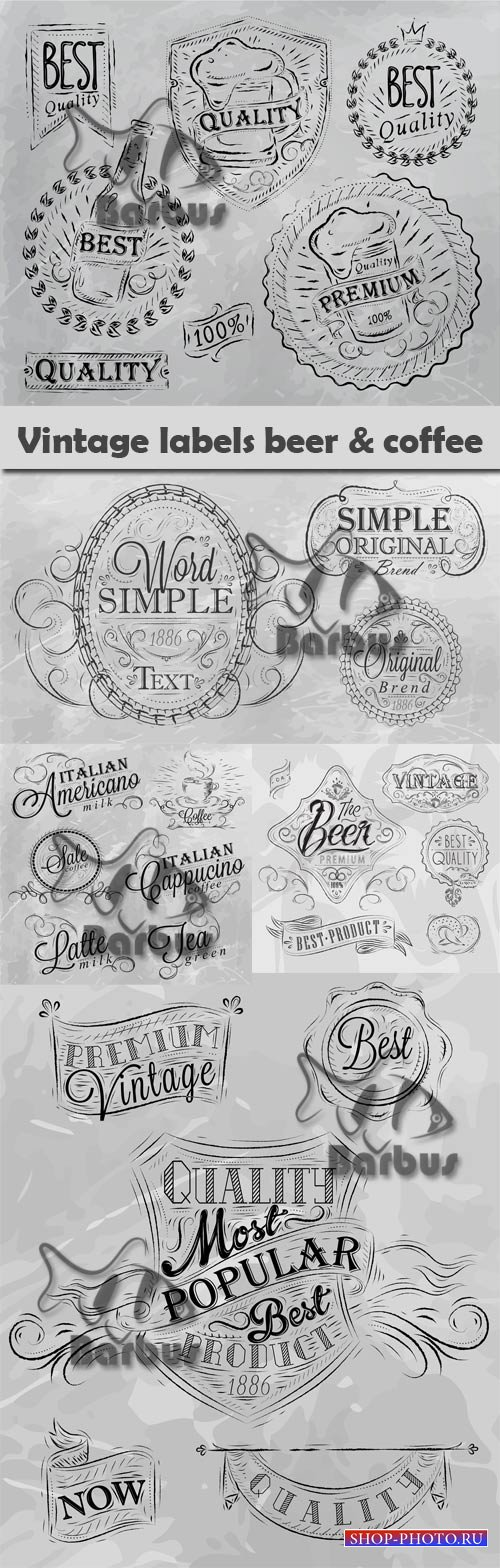 Vintage labels beer and coffee / Винтажные этикетки для кофе и пива