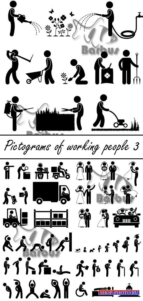 Pictograms of working people 3 / Пиктограммы работающих человечков 3