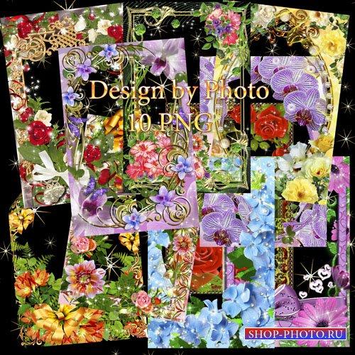 Набор цветочных рамок для фото - Вдохновение