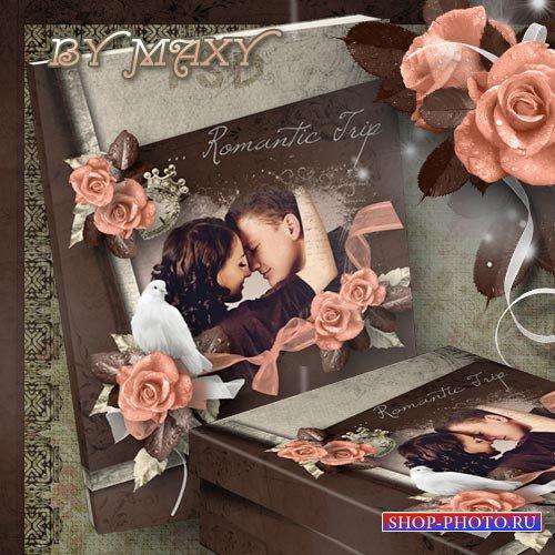 Фотокнига для влюбленных - Романтическое путешествие