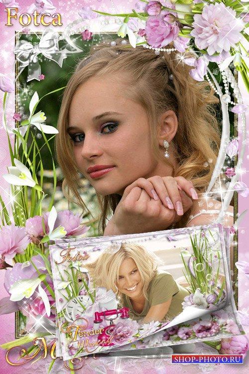 Две цветочные рамки для фото - Нежность