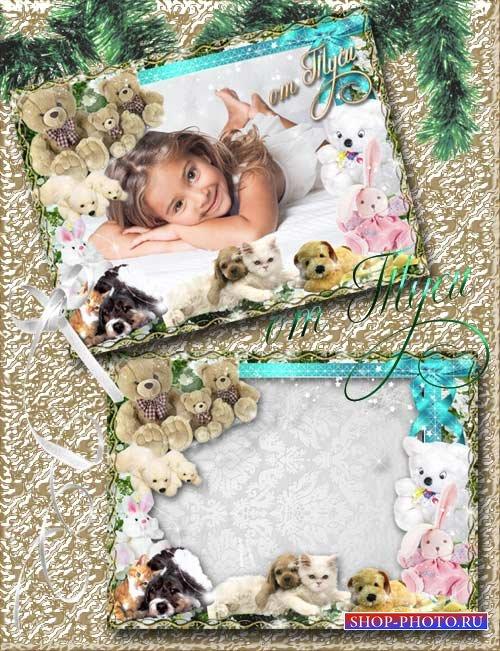 Детская рамка для фото – Планета детства – это я и ты