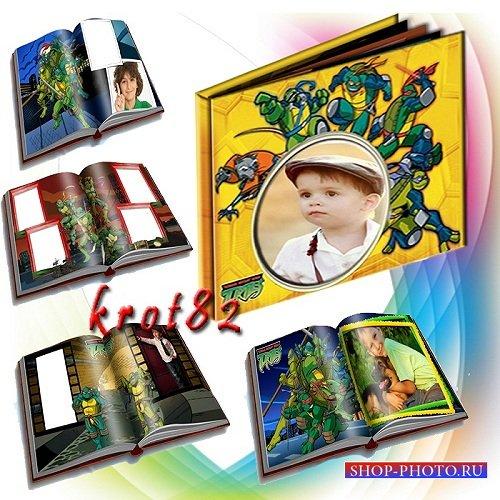 Детская фотокнига для мальчика с героями мультфильма – Черепашки Ниндзя