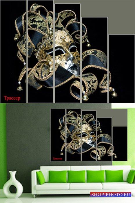 Полиптих в PSD формате - Венецианская маска