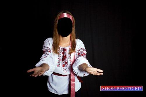 Шаблон для фотомонтажа - С розовой лентой