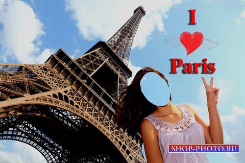 Женский шаблон - Привет из Парижа