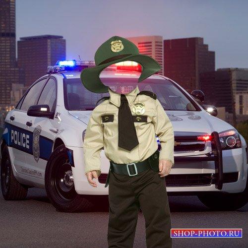 Шаблон для мальчиков - Маленький на страже порядка