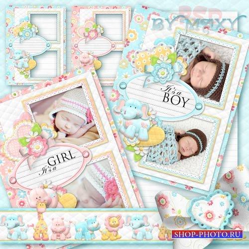 Рамки для фотошопа - Розовый бегемотик и голубой слоненок
