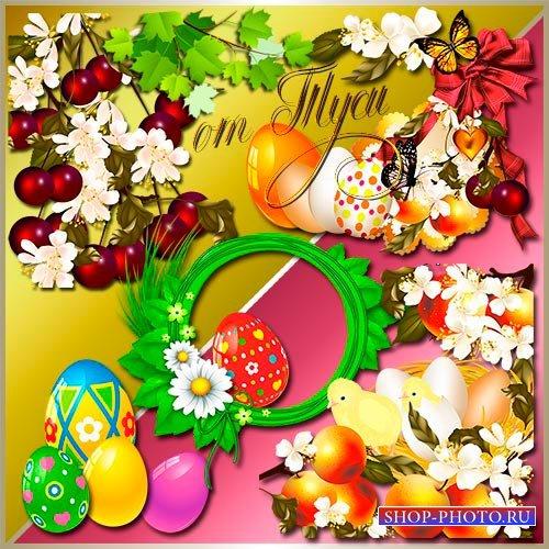 Весенний клипарт к Пасхе - Весна идет, она полна чудес
