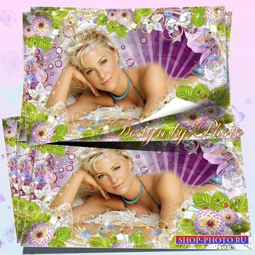 Цветочная рамка для фото - Весёлые хризантемы