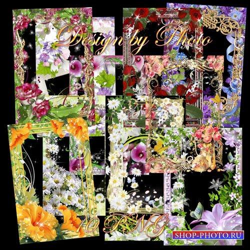 Набор цветочных рамок для фото - Наслаждение