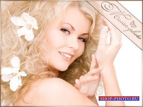 Женский шаблон для фотошопа - Счастливая весна