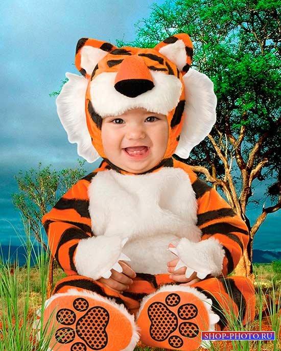 Детский фотошаблон - Тигрёнок в Саванне