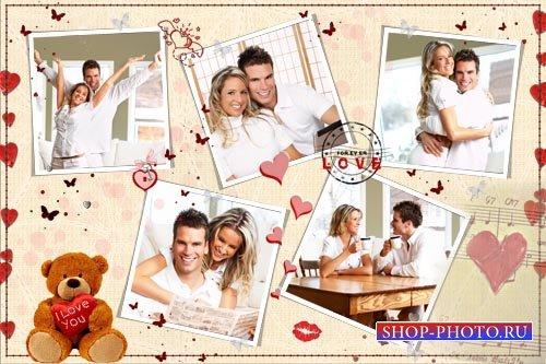 Романтическая рамка  на 5 фото - Конфетно-букетный период