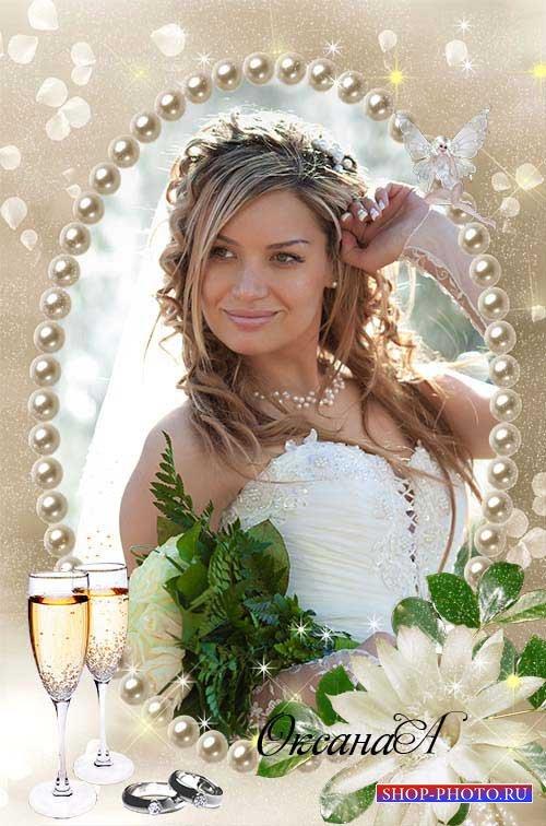 Свадебная рамка для фотошоп Шикарная невеста