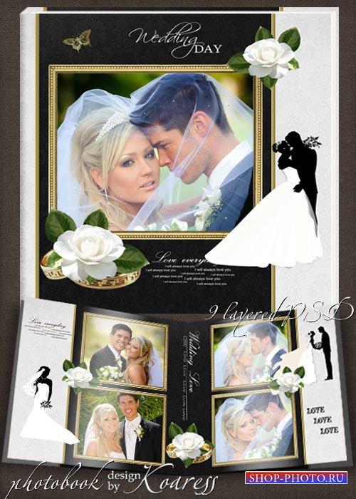 Шаблон свадебной фотокниги с белыми розами и золотыми кольцами - Силуэты лю ...