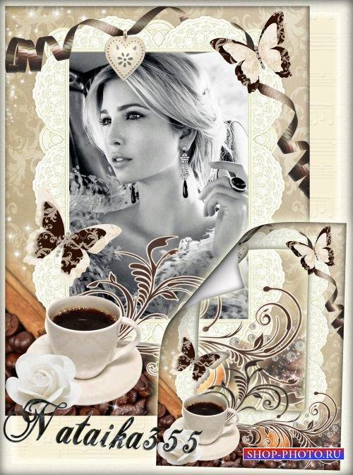 Рамка для фото - Кофе, в чашке белого фарфора