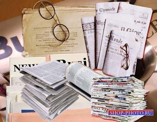Исходник Psd – Стопки из газет