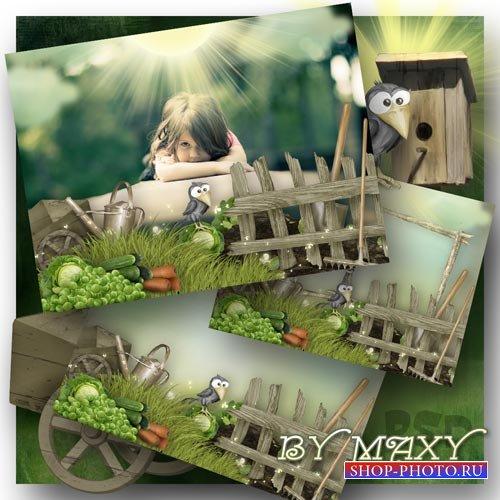 Фоторамка детская с овощами - Урожайный год