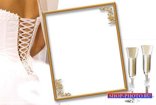 Свадебная фоторамка - Невеста