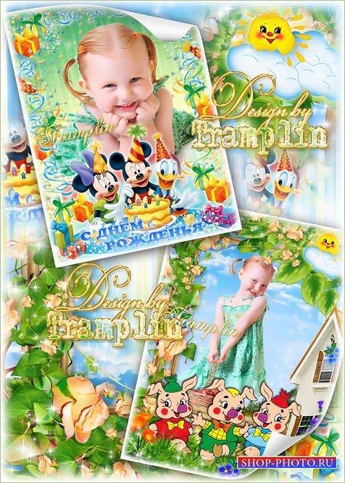Детские рамки для фото -  Повеселимся с героями мультфильмов