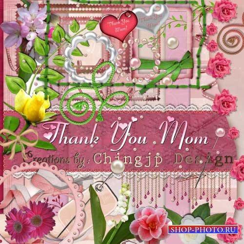 Нежный скрап-набор - Спасибо мамочка