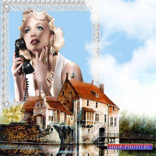 Рамка женская - Дом у реки