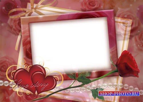 Фоторамка для влюбленных - Love story