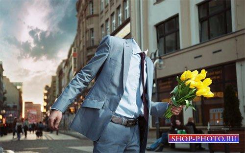 Шаблон для мужчин - Возлюбленный бежит к девушке с цветами