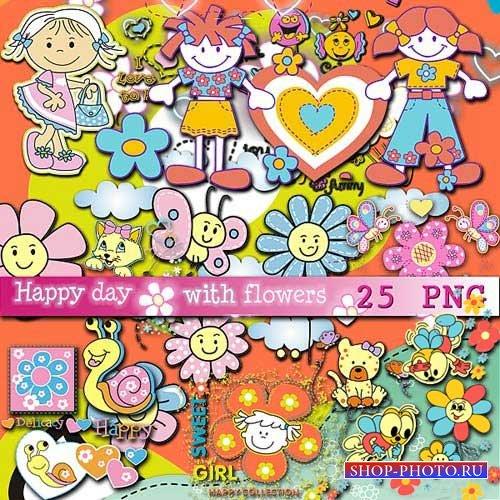 Нарисованный детский скрап-набор - Счастливый день с цветами