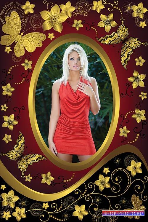 Женская фотошоп рамка с золотыми цветами и бабочками