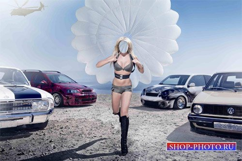 Шаблон для фотомонтажа - Девушка среди машин с парашютом