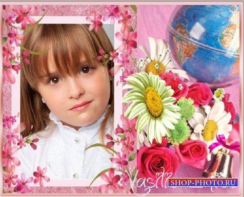 Красивая фоторамка для первоклашки с красивым букетом из роз и ромашек