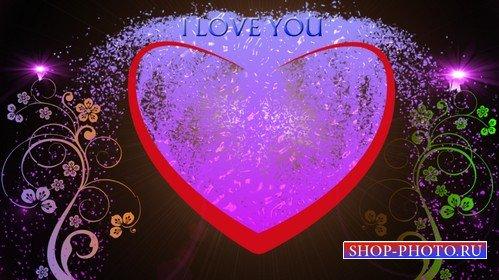 Красивый романтический футаж - Я тебя люблю