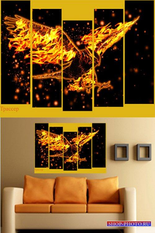 Полиптих в PSD формате - Огненная птица, магия огня