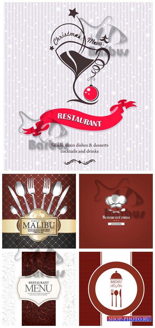Menu covers for restaurants 2 / Обложки меню для ресторанов 2